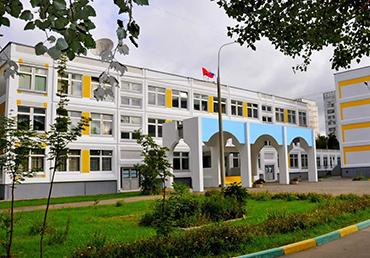 Клининг объектов ГБОУ Школа 1080