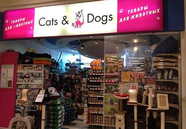 Техническое обслуживание сети зоомагазинов Cats&Dogs