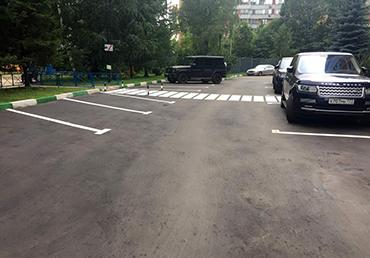 Капитальный ремонт дорожного полотна ТСЖ «Кварт-1»
